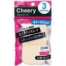 IH櫻桃肌粉餅撲長角型3p/CB-3212【康是美】