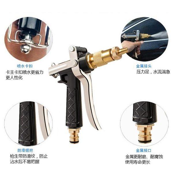 新年鉅惠 洗車神器高壓水槍工具套裝家用澆花水槍