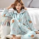 快速出貨 睡衣 秋冬季加厚款珊瑚絨睡衣女套裝家居服加絨刷毛可愛法蘭絨長袖開衫大尺碼