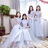 中大尺碼伴娘服中式 秋季復古姐妹禮服女灰色姐妹裙sd4258『夢幻家居』