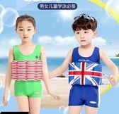 兒童浮力泳衣連身游泳衣男童泳衣