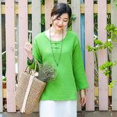 【築】棉麻復古雙盤扣女式休閒長袖套頭T恤衫