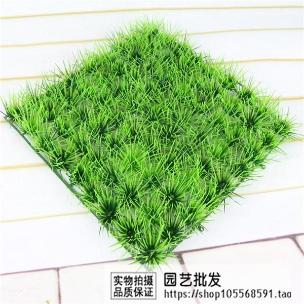 四頭草皮*人造仿真塑料塑膠假草坪地毯魚缸店鋪櫥柜陽臺裝飾批發