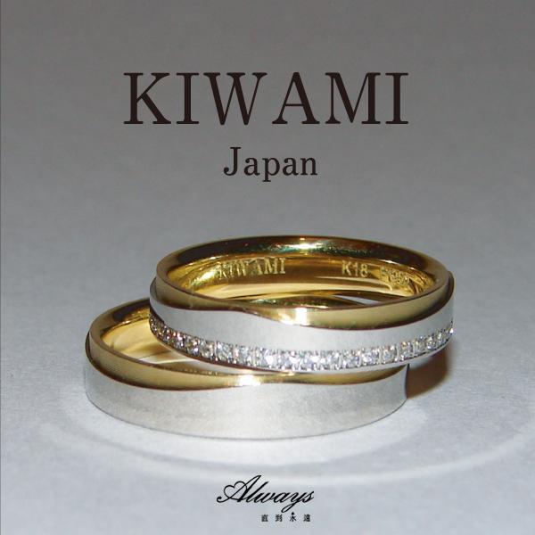 Always日本鉑金KIWAMI