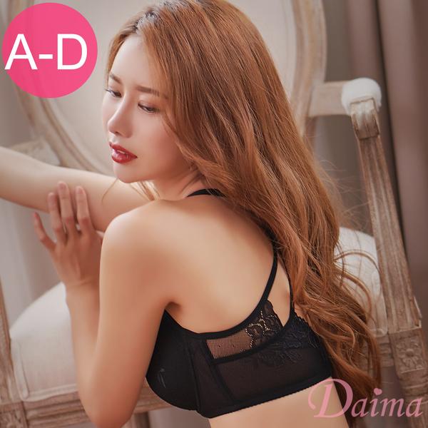 黛瑪Daima 怦然心動(A-D)透肌鏤空蕾絲交叉美背兩穿W型鋼圈內衣_黑K007