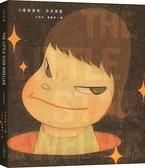 小星星通信(新版|奈良美智唯一親筆圖文自傳)【城邦讀書花園】