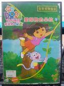 挖寶二手片-B15-016-正版DVD-動畫【DORA:愛探險的朵拉 09 雙碟】-套裝 國英語發音 幼兒教育