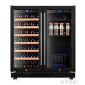 SF-66D紅酒櫃恒溫酒櫃玻璃壓縮機冷藏雙溫紅酒冰箱酒櫃冰吧HM 金曼麗莎