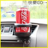 車用水杯架-車載水杯架多功能汽車用出風口水杯架座茶杯飲料架煙灰缸支架托架