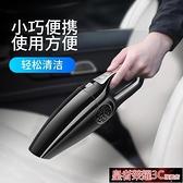 車用吸塵器 車載吸塵器車用強力手持式大功率吹吸家兩用 12v迷你