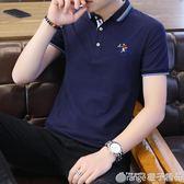 男士短袖T恤2019新款潮流POLO衫男翻領純棉休閒夏裝夏季體恤衣服   (橙子精品)