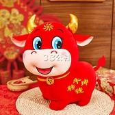牛吉祥物公仔生肖牛玩偶小號娃娃新會活動禮品毛絨玩具