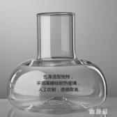 無鉛玻璃紅酒醒酒器 葡萄酒分酒器 倒酒器 ZJ1326 【雅居屋】