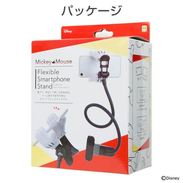 Hamee 自社製品 迪士尼 360度可調整 留言夾 手機支架 手機架 懶人夾 懶人架 米奇小手手 19-871607