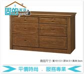 《固的家具GOOD》287-3-AA 蘇格蘭樟木色六斗櫃【雙北市含搬運組裝】