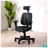 ◎電腦椅 事務椅 辦公椅 DUOREST DX NITORI宜得利家居