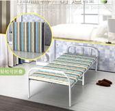 摺疊床單人家用雙人床午睡床免安裝辦公室午休床木板床單人床陪護QM 藍嵐