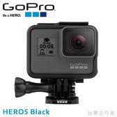 EGE 一番購】GoPro Hero5 Black 黑色版 極限運動 攝影機 防水 觸控【公司貨】