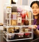 化妝品收納盒透明防塵化妝品收納盒桌面置物架口紅護膚品收納亞克力網紅梳妝臺 雲朵走走