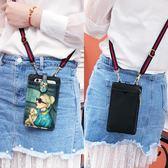 手機袋卡通可愛拉鏈手機包女單肩斜挎包零錢包 優樂居