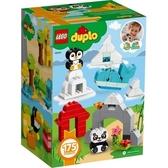 【LEGO樂高】創意動物群 #10934