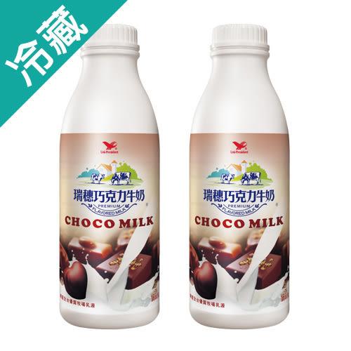 瑞穗巧克力調味乳930ML*2入/組【愛買冷藏】