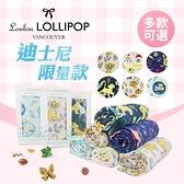 迪士尼限量款 Loulou Lollipop 加拿大竹纖維透氣包巾120x120cm-多款可選