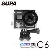 速霸C6 4K/1080P高解析超廣角WIFI雙螢幕機車行車記錄器【速霸科技館】