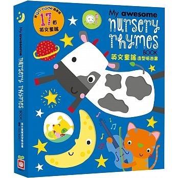 My awesome nursery reymes book【英文童謠造型唱遊書】