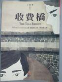 【書寶二手書T2/翻譯小說_MQT】收費橋_艾登錢伯斯
