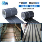 捷步橡膠防滑膠帶浴室透明防滑貼樓梯臺階止滑條貼地耐磨地貼砂紙