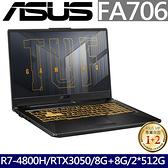 【全面升級版加碼送防毒】ASUS FA706IC 17吋電競筆電 (R7-4800H/RTX 3050/8G+8G/2*512G SSD/TUF Gaming/幻影灰)