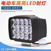 車燈 12V-80V電動車燈超亮led大燈摩托車電瓶車改裝前大燈燈泡外置射燈 1色
