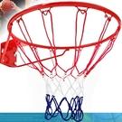 標準18吋金屬籃球框(含籃網)標準籃框架.耐用籃筐架子籃球網Basketball hoop金屬籃架不含籃球板