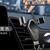 手機支架車載系列 車載手機支架汽車用萬能通用型-YSDJ458