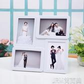 簡約現代6寸相框相架擺臺掛墻照片墻 兒童婚紗影樓四宮格組合框 簡而美