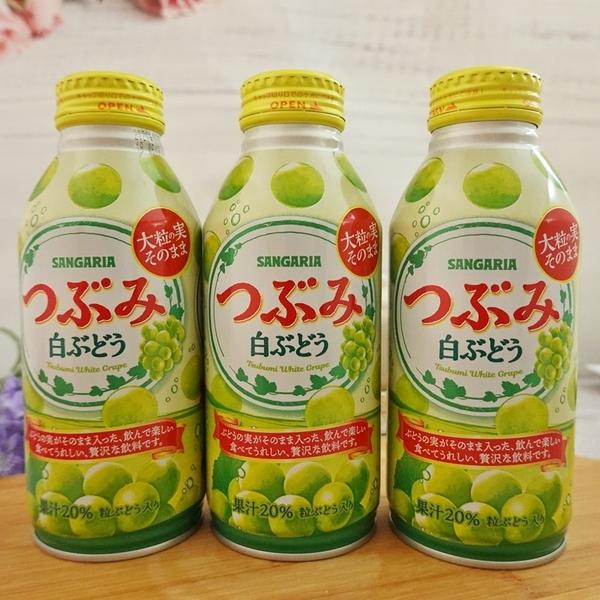 三佳利白葡萄飲料 380ml*3罐【4902179020246】(日本飲品)