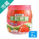 植物的優優格-蜂蜜草莓200G*2【愛買冷藏】
