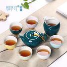 日式陶瓷茶壺茶杯整套功夫茶具套裝【步行者戶外生活館】