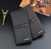 薄敞口三折軟皮夾鉚釘錢夾 多卡位大容量手機包皮夾錢包 新款男士錢包長款商務 手拿包豎款皮夾