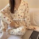 2021春秋季睡衣女學生日系可愛餅干熊長袖套裝可外穿網紅家居服快速出貨