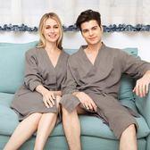 和服浴衣睡衣 夏季薄款純棉毛巾料美容院浴袍浴衣情侶酒店睡袍睡衣男士少女夏天 歐萊爾藝術館