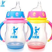 嬰兒學飲杯兒童水杯帶吸管杯手柄防漏水壺幼兒喝奶水瓶寶寶鴨嘴杯【時尚家居館】
