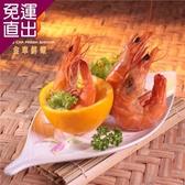 金車 鮮蝦500g/包 超值組Z (蝦-大x8)【免運直出】