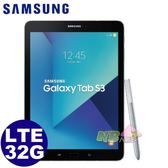 Samsung Galaxy Tab S3 9.7吋 ◤3/6期0利率,送鋼化玻璃保護貼◢ T825 平板 (32G / LTE )