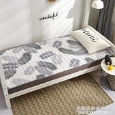 床墊學生宿舍單人薄款寢室90x190cm上下鋪床褥子摺疊1.2軟墊被1.5 NMS名購新品