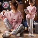 孕婦裝 MIMI別走【P21261】AWESOME 全棉哺乳衣+長褲兩件式 哺乳睡衣 居家套裝