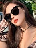 太陽眼鏡明星網紅款墨鏡女新款GM韓版潮街拍圓臉防紫外線 【快速出貨】