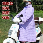 電動摩托車擋風被防風衣服擋風衣防雨連體護膝手套男女通用春秋季