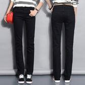 高腰寬鬆小直筒單寧牛仔褲女大碼修身顯瘦胖mm闊腿直筒長褲